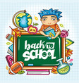 back to school series vector image vector image