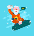 santa snowboarding merry christmas card with snow vector image vector image
