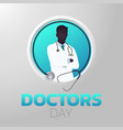 doctors day icon design medical logo vector image vector image