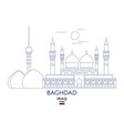 baghdad city skyline vector image vector image