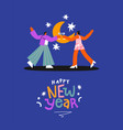 happy new year people celebration toast card vector image