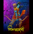 lord rama in navratri festival of india poster