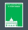 st peters basilica italy monument landmark vector image