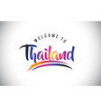 thailand welcome to message in purple vibrant vector image