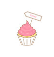cake icon with yummy sign vector image