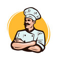 cook chef logo or label restaurant concept vector image vector image
