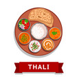 thali indian national dish vector image