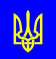 ukraine coat arms ukrainian trident stamp vector image