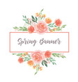 watercolor florals hand painted with text banner
