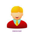 consultant avatar flat vector image vector image
