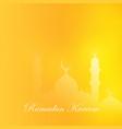 ramadan kareem greeting card template vector image vector image