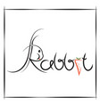 calligraphic writing of the word rabbit vector image