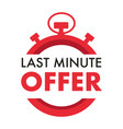 last minute offer isolated icon timer or vector image vector image