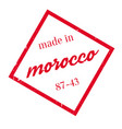 made in morocco rubber stamp vector image vector image