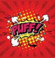 puff comic speech bubble vector image vector image