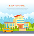 city school building with place for text - modern vector image