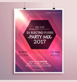 2017 new year party flyer template on glowing vector image vector image