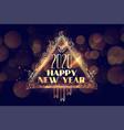 beautiful shiny 2020 happy new year greeting vector image