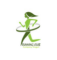 running club for healthy life vector image vector image