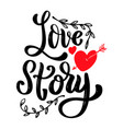 love story lettering phrase isolated on white vector image vector image