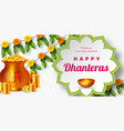 shubh dhanteras holiday composition vector image vector image