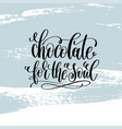 chocolate for the soul hand lettering inscription vector image vector image