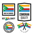 comoros quality label set for goods vector image vector image
