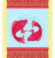 Japanese Koi Fish or Chinese Carp card vector image vector image