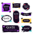 quote grunge textured box decorative textured vector image vector image