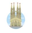 sagrada familia tower in barcelona and landscape