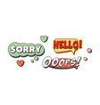 speech bubbles with text set flat shapes vector image vector image
