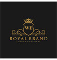 we letter initial luxurious brand logo template vector image vector image