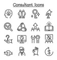 consultant expert icon set in thin line style vector image