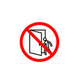 forbidden open door icon can be used for web logo vector image vector image