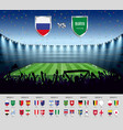 soccer match russia 2018 with excited crowd of vector image vector image