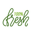 absolutely fresh isolated logo high quality vector image vector image