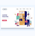 coffee machine website landing page design vector image