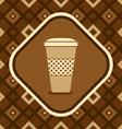 Mug coffee vector image vector image