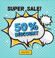 super sale 50 discount bubble blue background vec vector image vector image