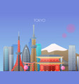travel to tokyo traveling on airplane planning vector image