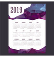 2019 geometric calendar with purple colors
