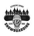 snowboarding emblem with skull in hat ski glasses vector image vector image