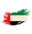 united arab emirates flag grunge brush background