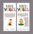 kids in yoga poses flyers design vector image vector image