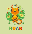 poster with funny tiger and butterfly vector image