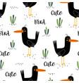 seagull scandinavian pattern vector image vector image