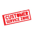 customer service zone rubber stamp vector image vector image