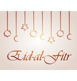 eid-al-fitr greeting with a modern calligraphy vector image