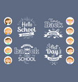 back to school monochrome icons with lettering vector image