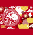 chinese new year rat clouds and lotus flowers vector image